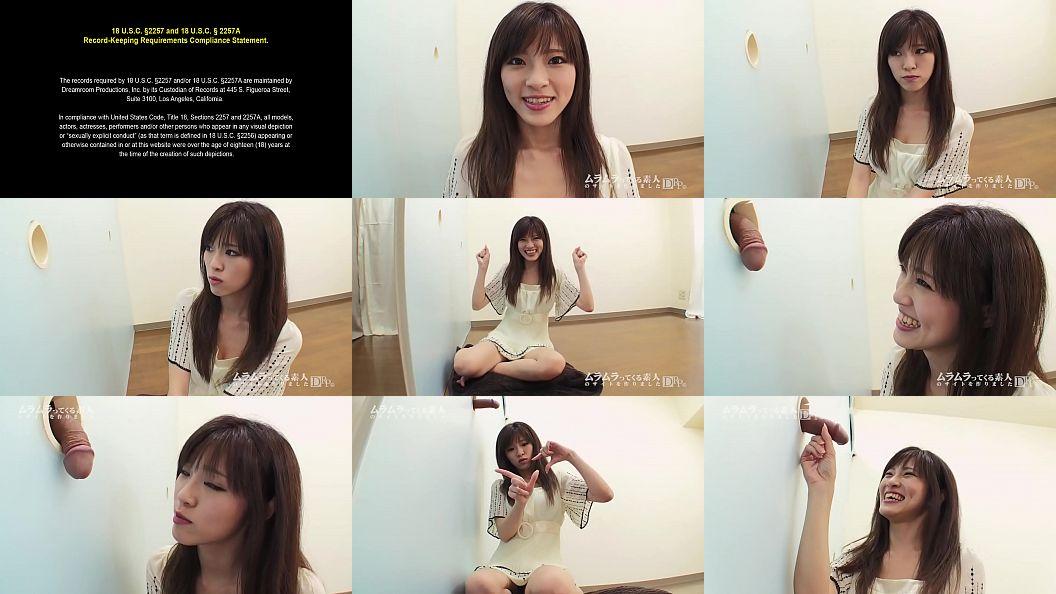 Yurikawa Sara trải nghiệm bú con cặc của một người đàn ông không biết mặt