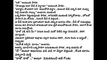 Romantic stories Telugu erotic