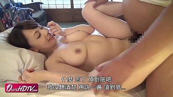 [OursHDTV]JKSR-149-2 big boobs Japanese wife in yukata meet and sex