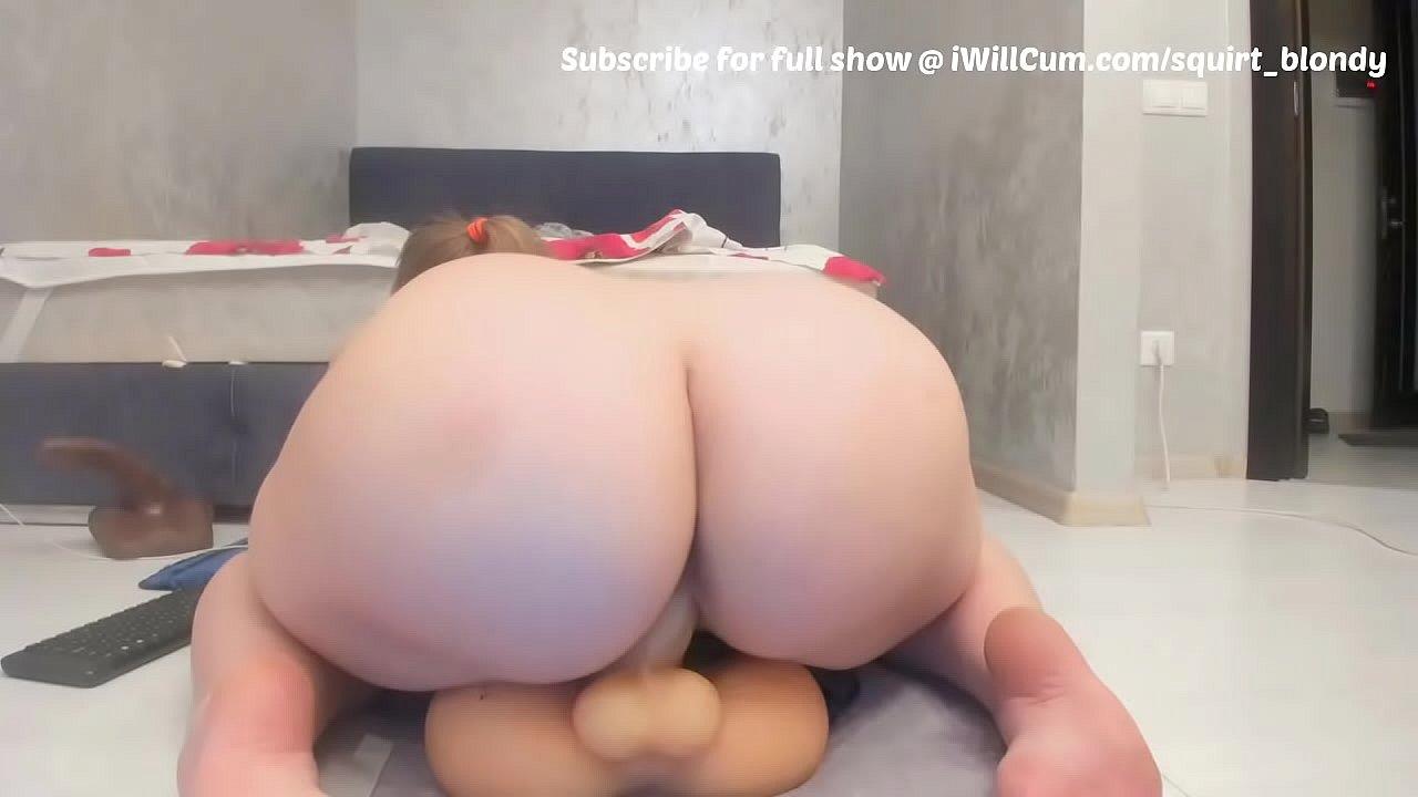 Big Booty Pawg Riding Dildo
