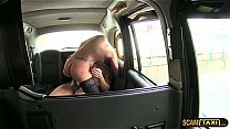 Hottie lovely brunette visitor trades deepthroat and sex for taxi fare صورة