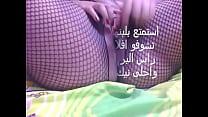 hoda from egypt صورة