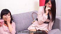 Watch japanese blowjob preview