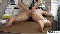 Subtitled JAV lesbian massage clinic prone treatment Thumbnail
