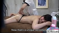 Subtitled_JAV_lesbian_massage_clinic_prone_treatment Thumbnail