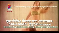 Watch Bangla sex video song preview