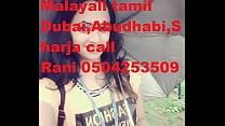 Watch Malayali Call Girls Aunty Housewife Dubai Sharjah Abudhab 0503425677 preview