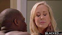 BLACKED BRANDI LOVE GOT IT HARD's Thumb