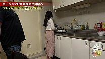 【自宅中出し3連発】×【最高級スレンダーBODY】×【...