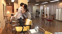 JAV Mizuna Wakatsuki hair salon covert blowjob and fingering Subtitles Thumbnail