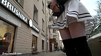 Public Upskirt video. Cute babe spinning on the...