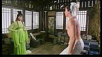 Sexy ancient sex of Chinese babe صورة