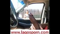 Huge dick display inside car صورة