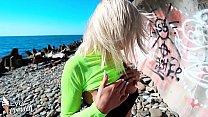 Blonde Sucking Dick Stranger by the Sea POV