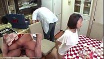 Japanese Mom Under Desk
