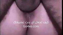 Arab Sex Fucking Movie Horny Arabian Hijab Muslim صورة