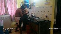bengali couple in kitchen