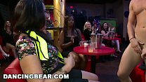DANCING BEAR - CFNM Male Strippers Swing Cock Into Waiting Mouths At Bachelorette Party Thumbnail