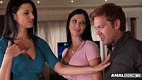 Ass inspection of Jasmine  & Ania Kinski leads to hardcore butt sex threesome's Thumb