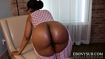 Watch Training this MILF preview