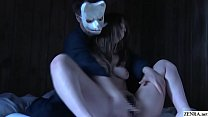 Japanese_traditional_yobai_featuring_a_naked_and_bound_Yui_Hatano_having_sex_with_a_man_in_a_fox_max_in_HD_with_English_subtitles Thumbnail