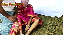 Telugu wife
