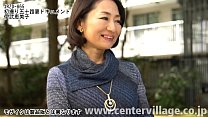 専業主婦の伊武恵美子さん56歳。実は現在10歳年下...