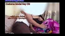 Watch Myanmar teen preview