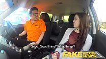 Fake Driving School_New learners tight pussy stretched by instructors cock Thumbnail