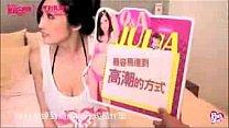 18  Hot Japanese AV Idols AKB48 JULIA's Thumb