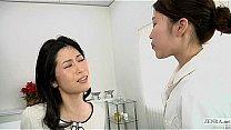 Japanese lesbian erotic spitting massage clinic Subtitled Thumbnail