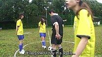 Subtitled ENF CMNF Japanese nudist soccer penal...