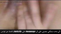 قحبة من تونس صورة