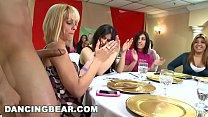 DANCINGBEAR - Big Dick Slinging Dudes Feeding S...