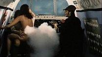 Slip Up - 1974 صورة