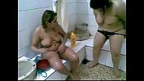 arab girls playing in bathroom - XNXX.COM.TS صورة