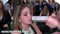 DANCINGBEAR - Horny Women Sucking Male Stripper Cocks, Holy Fuck!