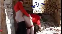 كل بيت عربي مهجور فيه قصص وحكايا جديد مع جارتي سحر صورة