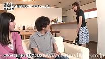 ここ最近、淳は彼女・和泉の家に入り浸っていた。...