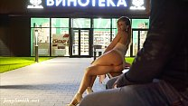 Public nudity with teasing by Jeny Smith