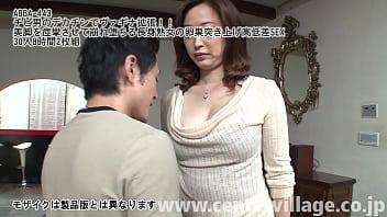 長身熟女を見返すチビ男のデカチンファックが熱い!!いつもセックスの際に高身長の肉食系妻に見下され、身長差にコンプレックスを感じていた短身男が、持ち前のデカチンと機動力を武器に高身長妻をイキ堕とす!
