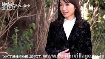岩手県にお住まいの小島まりこさん48歳。いかにも素朴ですれていない上品な言葉遣いに、無意識の東北訛りがさらなる貞淑さを喚起させる、結婚27年目の専業主婦。
