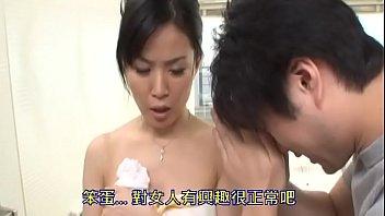 Japanese Stepmom and Stepson Taboo Sex in Bathroom