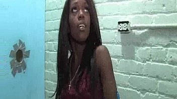 Black Girl at a Glory Hole
