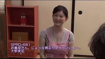 Japansk pornoo Kompilation #128 [Censureret]...