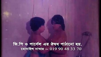 bangla masala song with ????????