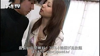 relieve him of his virginity