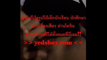 หนังโป๊ไทย