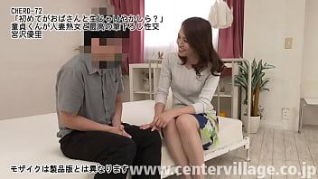 様々な事情を抱えた3人の童貞を熟女優、宮沢優里がエロく優しくエスコート。夢にまで見た初体験をプレゼントする。