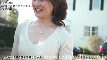 結婚7年目にして夫婦の仲は冷え切っているという岩沢美穂さん34歳専業主婦。夫婦仲が冷めたきっかけは、美穂さんがご主人の浮気現場を目撃してしまったこと。